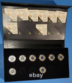 2019 Canada Zodiac series 8 Coin set in RCM mint display case with COAs